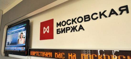 ММВБ-банер