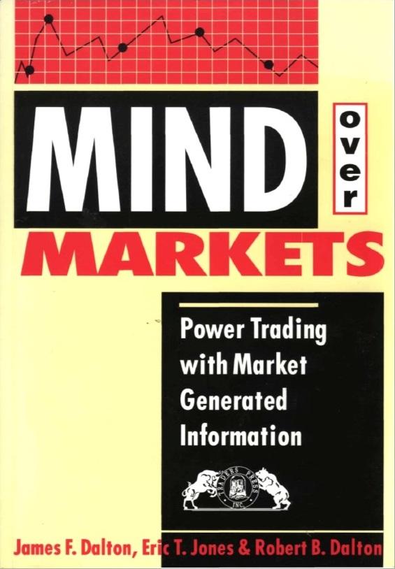 Разум-над-рынками