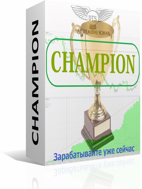 Чемпион-коробка
