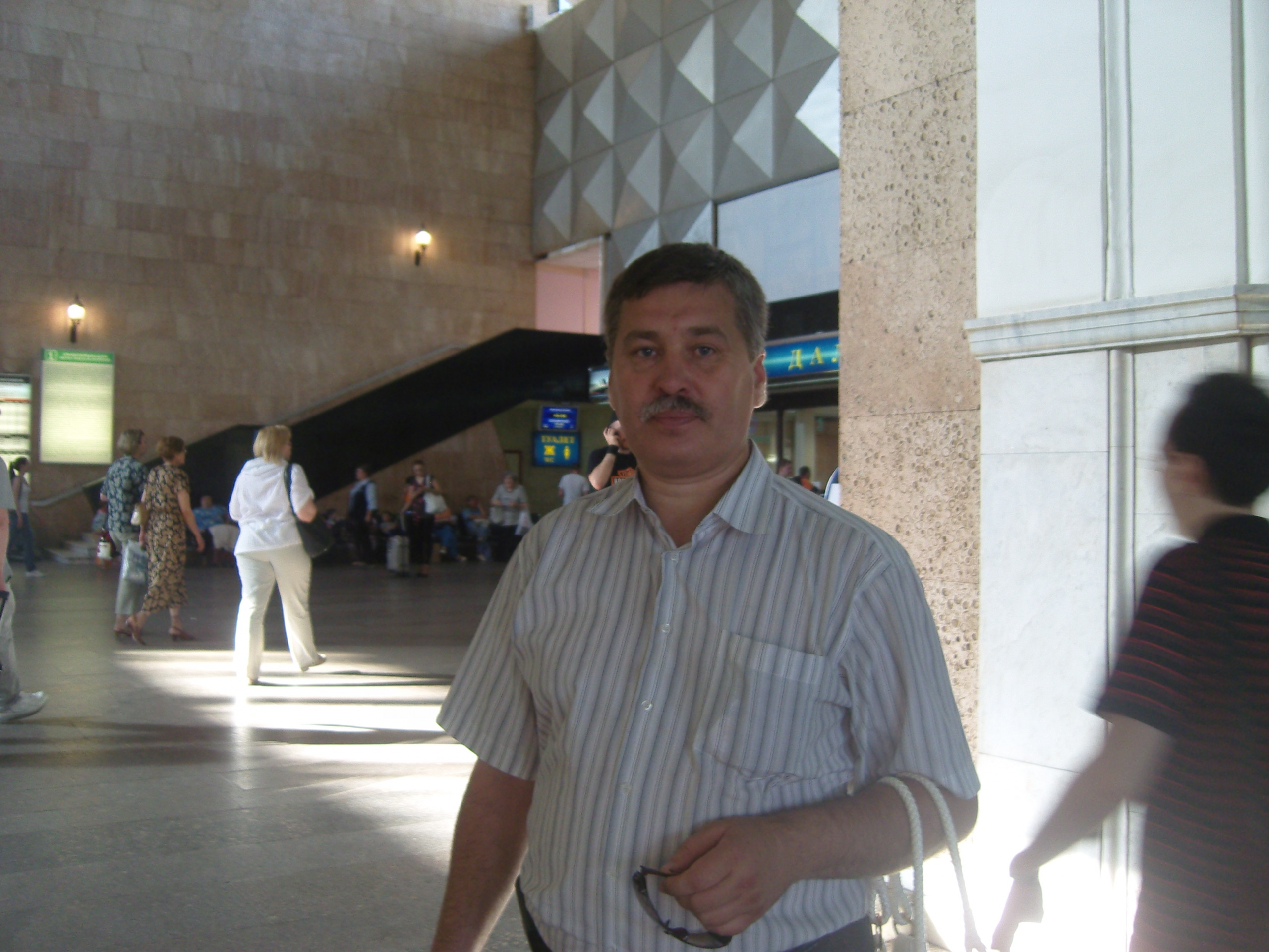 Юра-Васильев