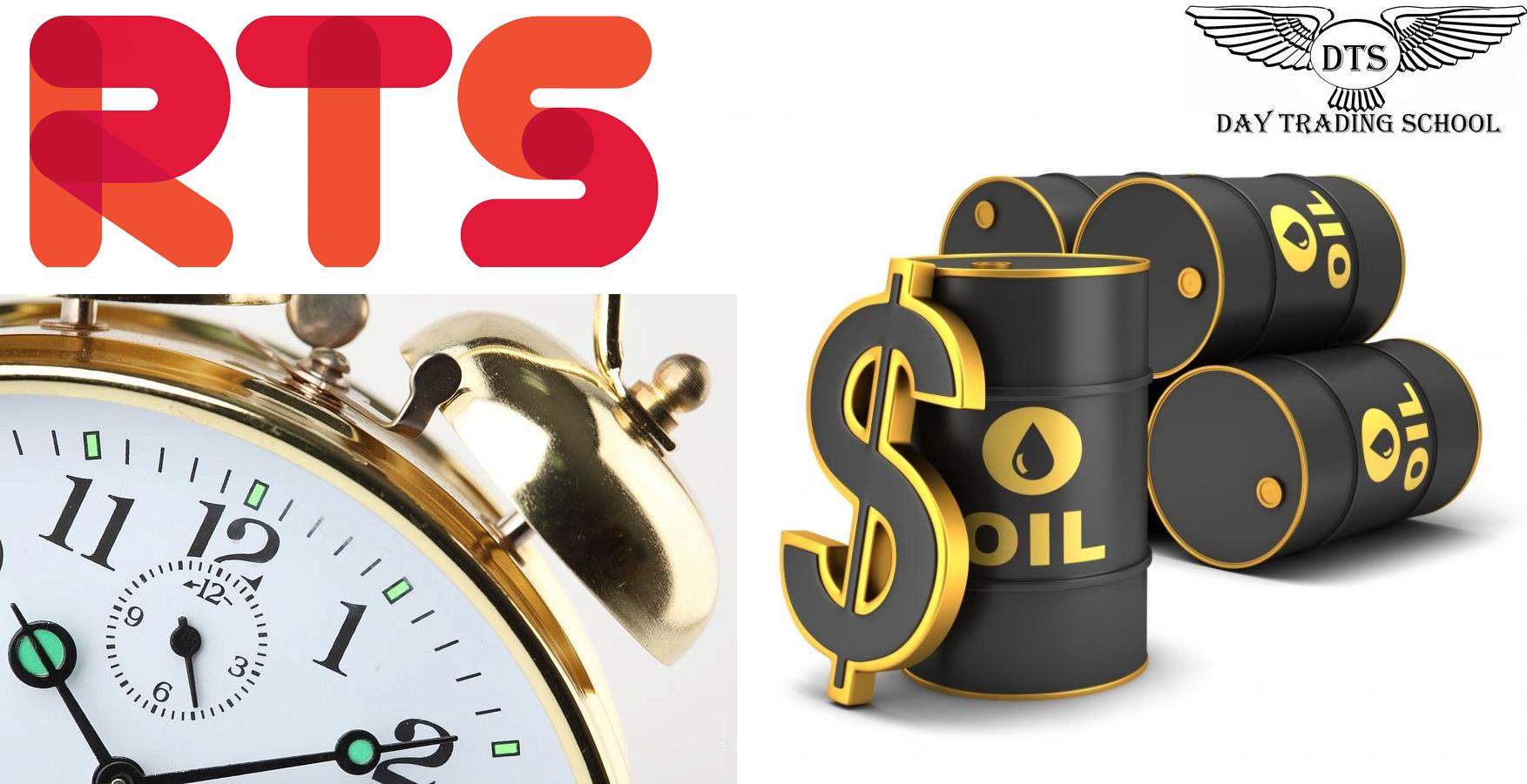 антипервый-час-нефть-ртс-главная