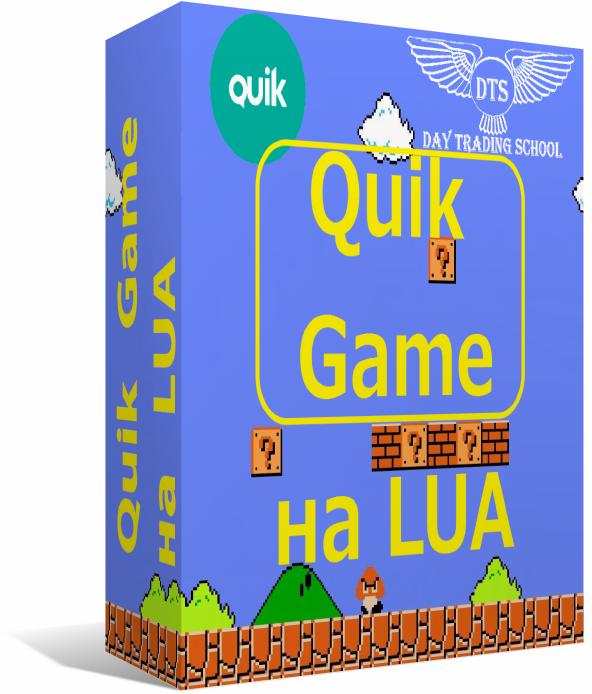 игра-квик_кор