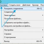 """<span class=""""response"""">Как сменить сервер в QUIK?</span><br/>"""