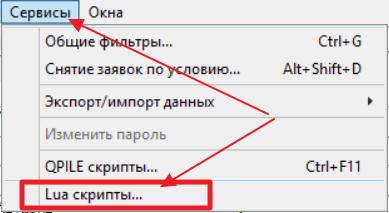 луа-скрипт
