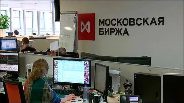 все московские сайты по фондовым рынкам сайта