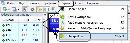 настройка-почты-в-мт4