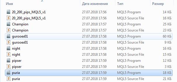 сборник-сов-для-мт5