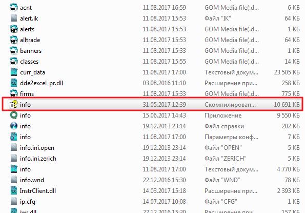 файл-info_chm