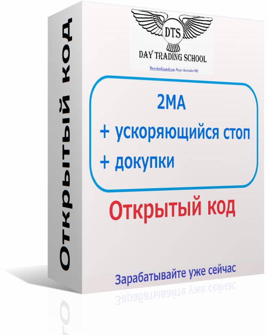 2МА-ускорение-стопа-MFE-коробка