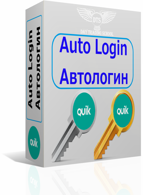 AutoLogin-коробка