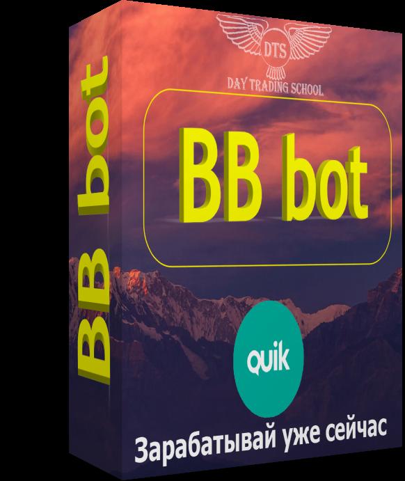 BB_коробка