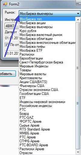 FinamDownloader-выбор-рынка