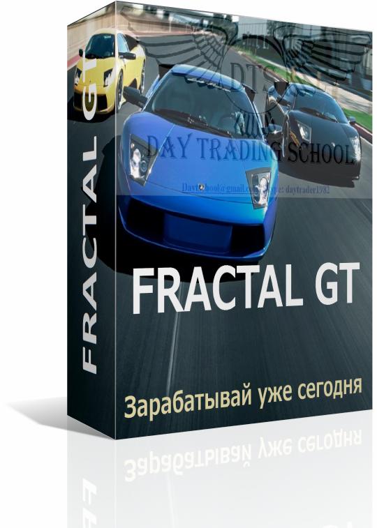 Fractal-GT-коробка