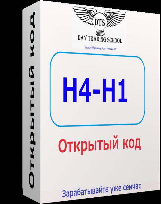 H4-H1