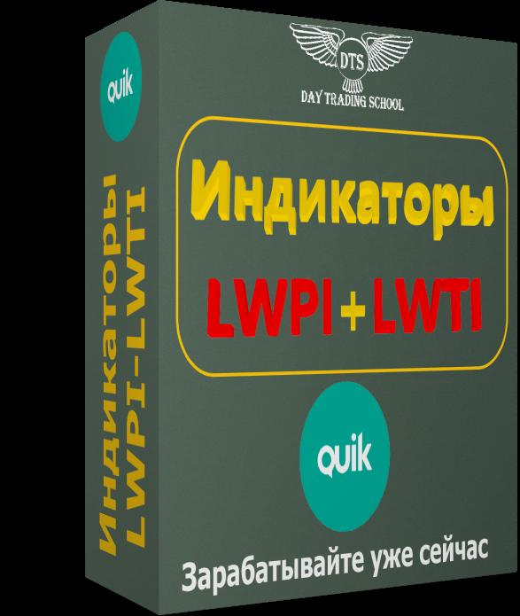 LWPI-кор