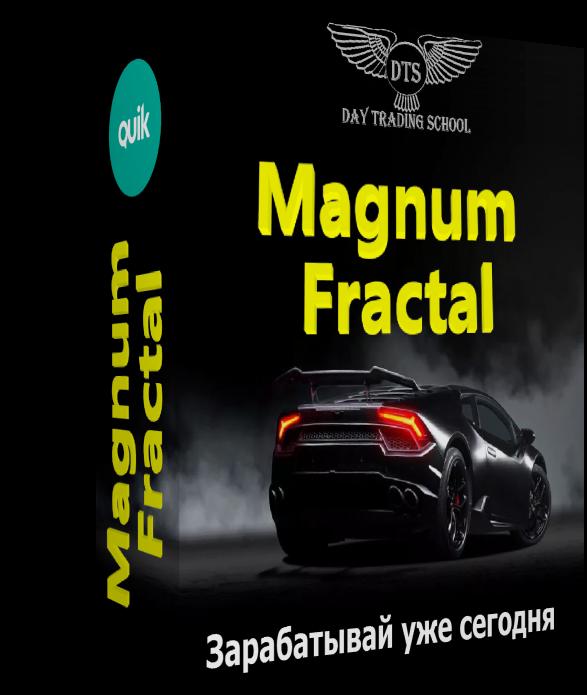 Magnum-FRACTAL-коробка