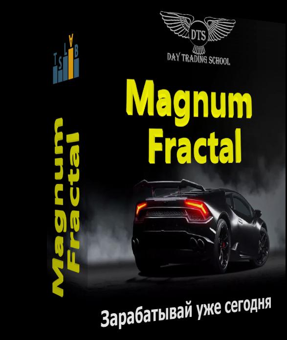 Magnum-Fractal-кор_тслаб