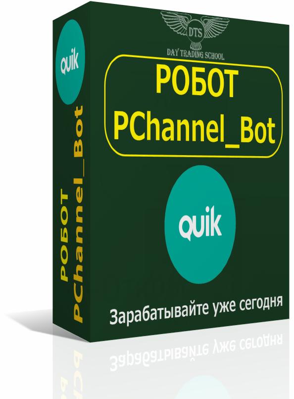 PChannel_коробка