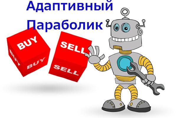 Robot-адаптивный-параболик