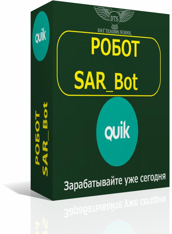 SAR_Bot