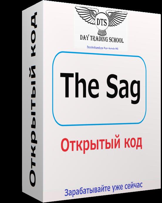 The-Sag-коробка