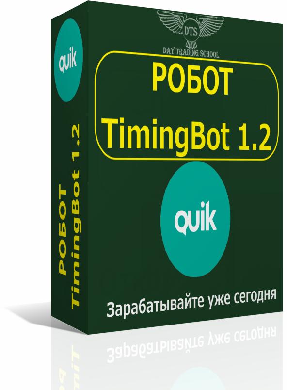 TimingBot-1