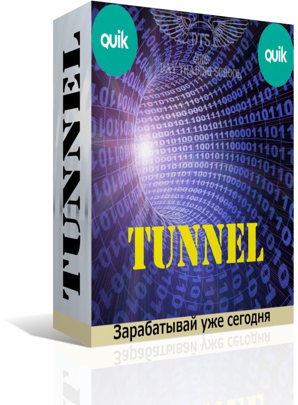 Tunnel-коробка_Квик